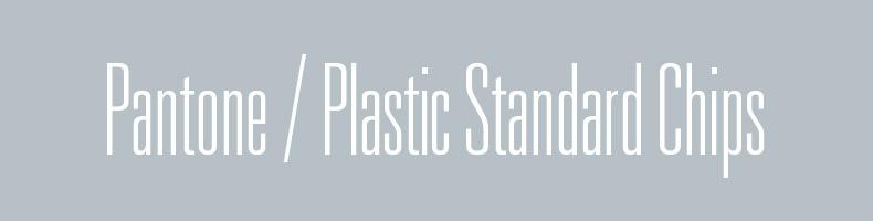 Pantone Plastic Standard Chips