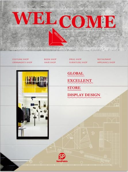 Welcome - Global Excellent Store Display Design