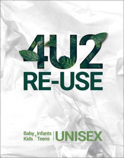 4U2 RE-USE Kids printbook